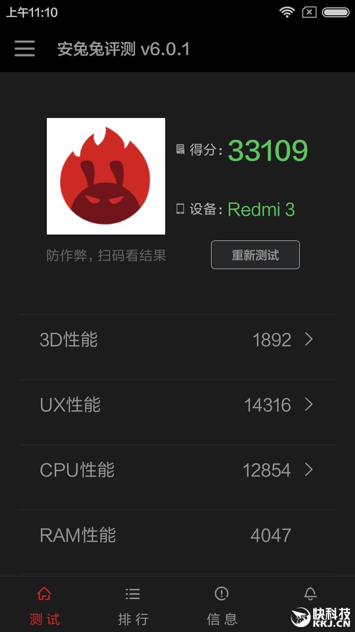 redmi3 (3)