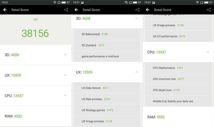 The Screenshots of the Meizu M3