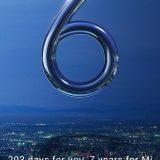 Xiaomi Mi 6 is coming on 19th April