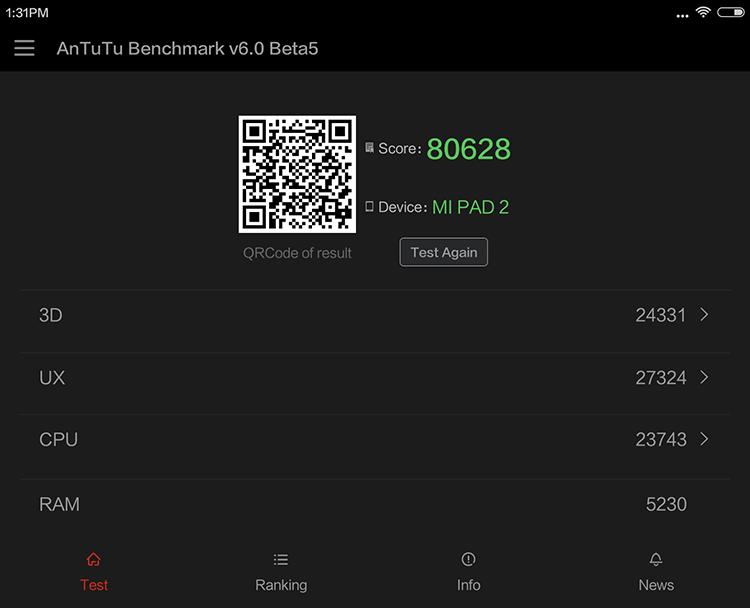 Xiaomi Mi Pad 2 16GB Tablet xiaomi mi pad 2 16gb tablet Xiaomi Mi Pad 2 1448873683