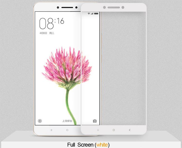 Xiaomi Mi Max Full Cover Protection Tempered Glass Screen
