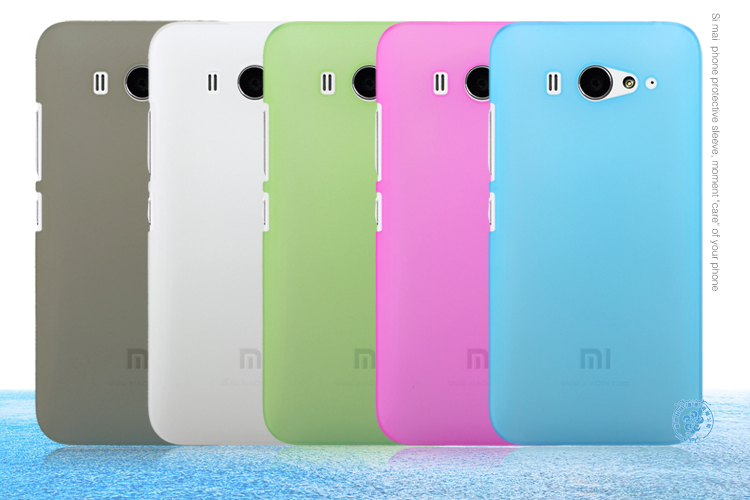 Snow Jade Series Transparent Frosted Hard Case Cover for Xiaomi Mi2