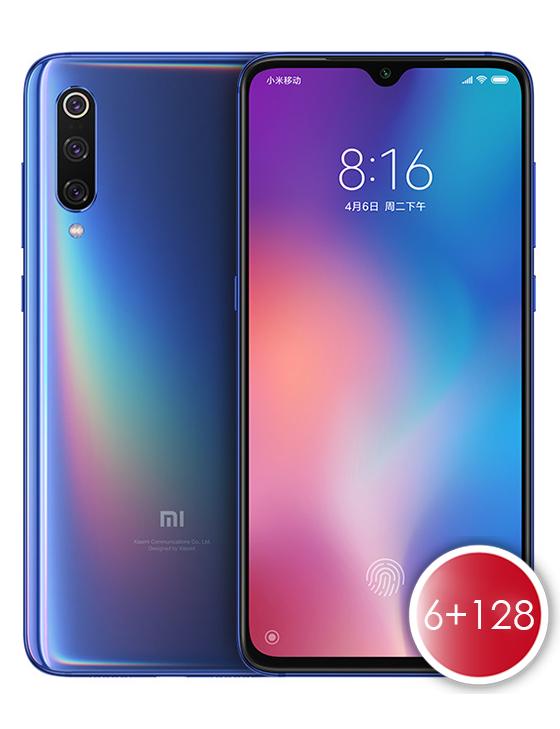 c54dedb074d Xiaomi Mi 9 6GB RAM 128GB ROM Smartphone English and Chinese Version Blue